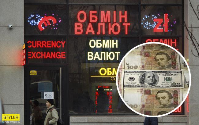 Локдаун повлияет на курс доллара: эксперт удивил прогнозом