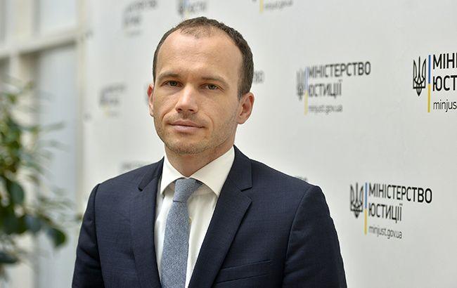 Министр юстиции Денис Малюська: Закон о люстрации требует изменений
