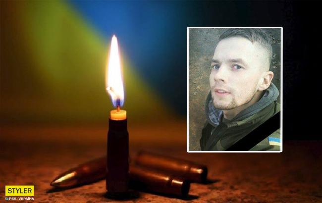 Во Львовской области похоронили 23-летнеговетеранаАТО