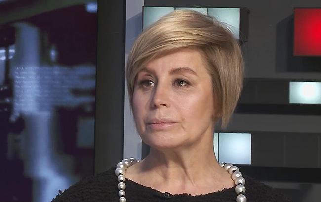 Анна Герман (Скриншот видео 112.ua)
