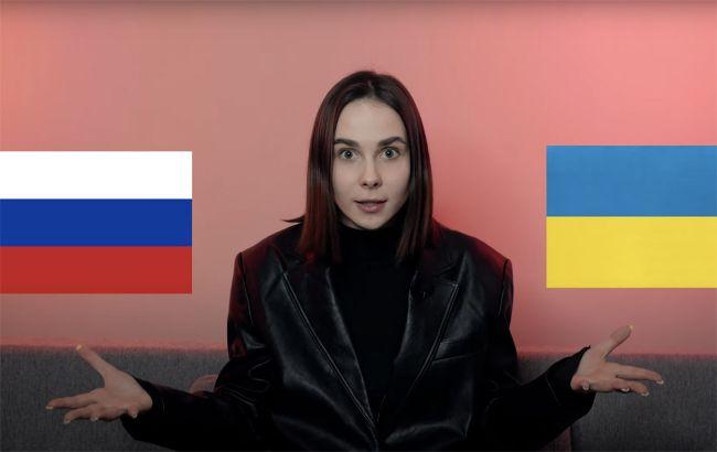 """Що не так з блогеркою, яка """"любить Росію"""": вся правда про скандал навколо Di.rubens"""
