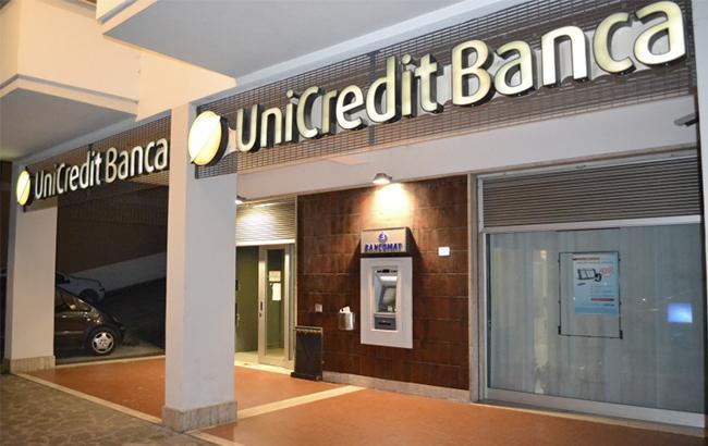 """Фото: UniCredit SpA  продает """"токсичные"""" кредиты"""" (скриншот видео histonium.net)"""