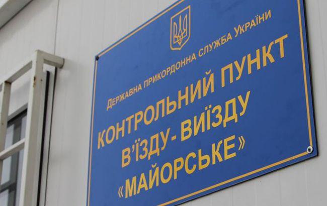 "Фото: КПВВ ""Майорское"" (скринщот видео radiosvoboda.org)"