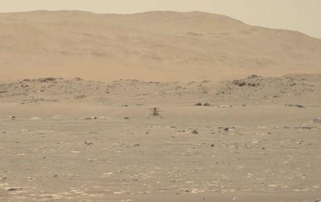 NASA показало неймовірне відео першого польоту дрона на Марсі