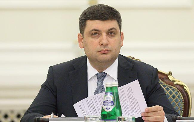 Отставки в правительстве: назначения министров переносятся на осень