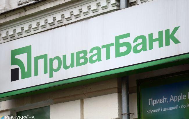 В ПриватБанку заявили про повне поновлення роботи після збою
