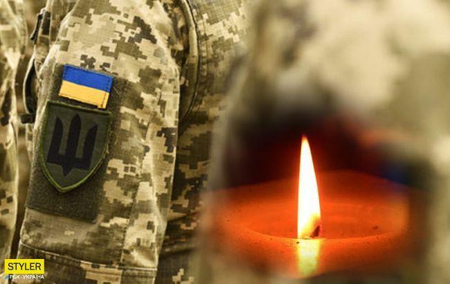 Душа болить за кожного: з'явилися імена та фото загиблих на фронті воїнів