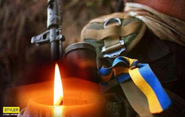 Вічна пам'ять герою: боєць ЗСУ загинув від кулі снайпера