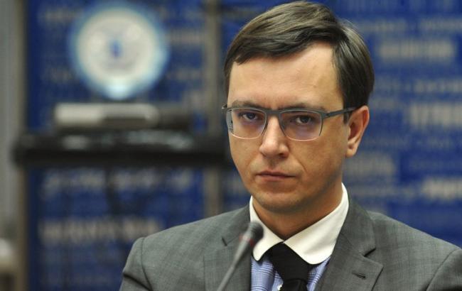 Фото: Омелян розповів, чому Україна втрачає половину транзиту через порти
