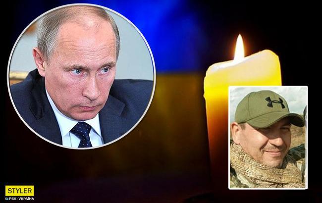 Отец погибшего на Донбассе воина-добровольца рассказал про сына