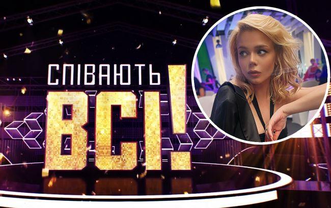 """""""Співають всі"""": стали известны новые имена звездных судей (фото)"""