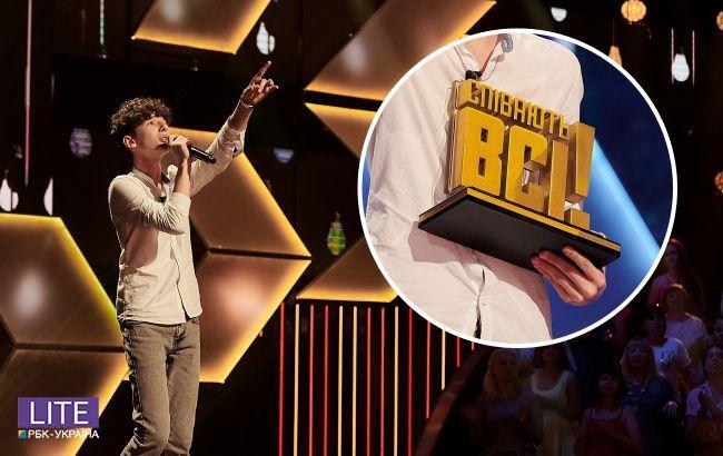 """""""Співають всі!"""": 16-річний одесит переміг у фіналі грандіозного шоу (відео)"""