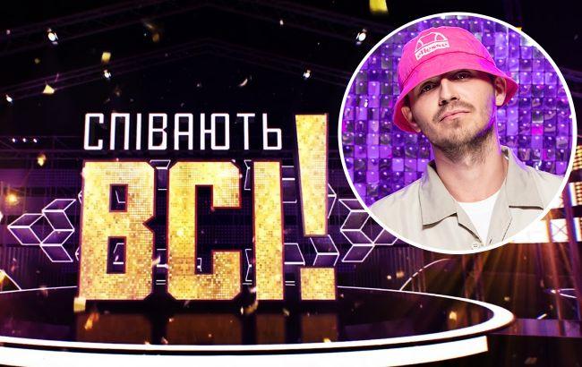 """Неожиданно! Стали известны имена новых судьей """"самого поющего"""" шоу"""