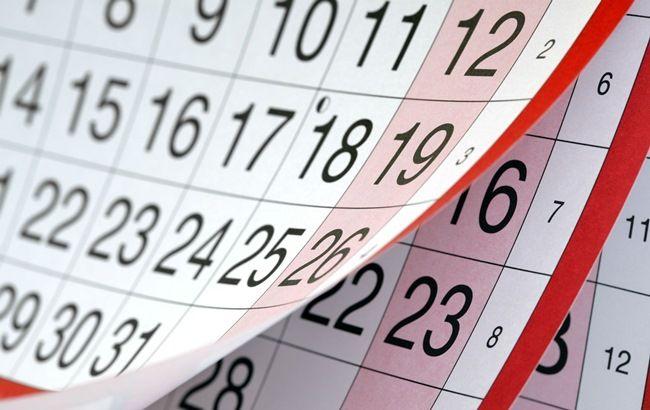 Календарь выборов президента Украины