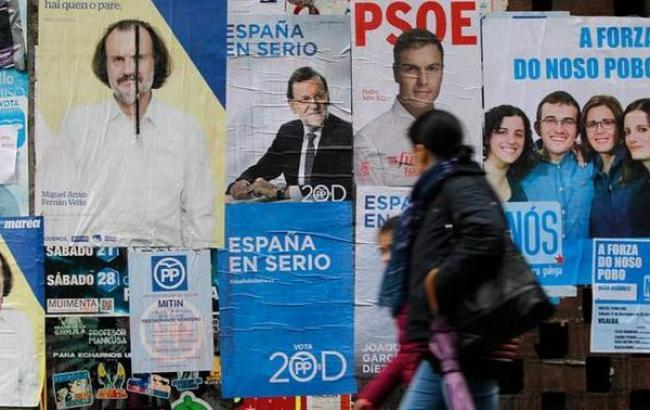 Фото: в Испании прошли региональные выборы