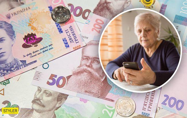 Накопичувальна пенсія: українців засмутили розміром другої виплати