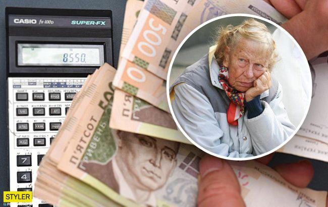 Підвищення пенсій у березні: влада засмутила заявою