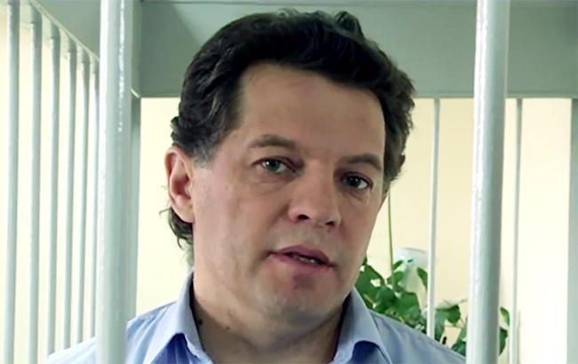 Незаконний суд: уРФ завершили розслідування справи журналіста Сущенка