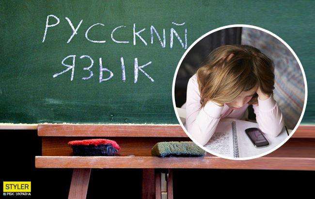 У Вінницькій області в школі дітей змусили вивчати російську мову