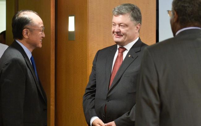 Фото: Порошенко зустрівся з Джим Йонг Кім (president.gov.ua)