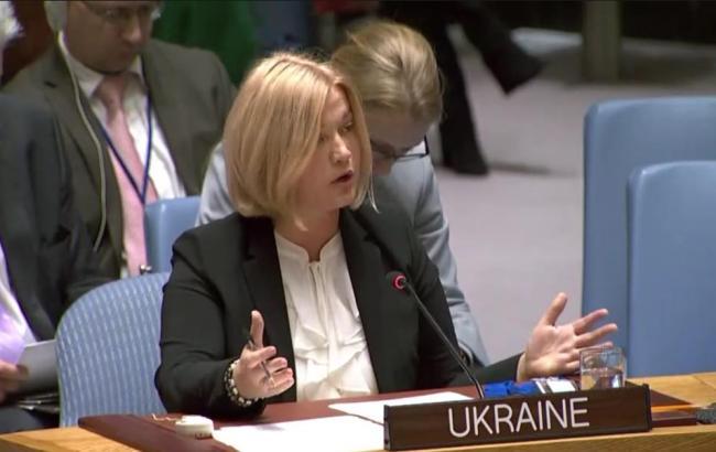 Украина активизировала усилия по защите прав женщин во всех сферах общества, - Геращенко