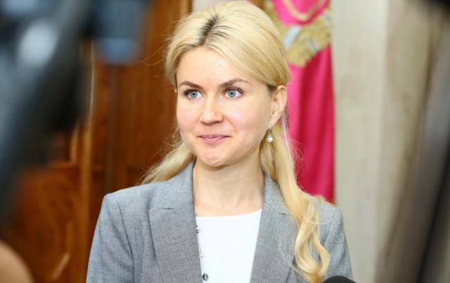 Фото: Юлія Світлична