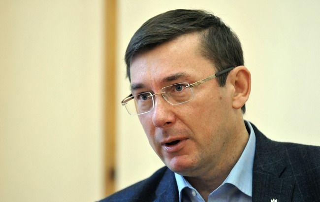 Фото: Юрій Луценко обіцяє перевірити дії НАБ