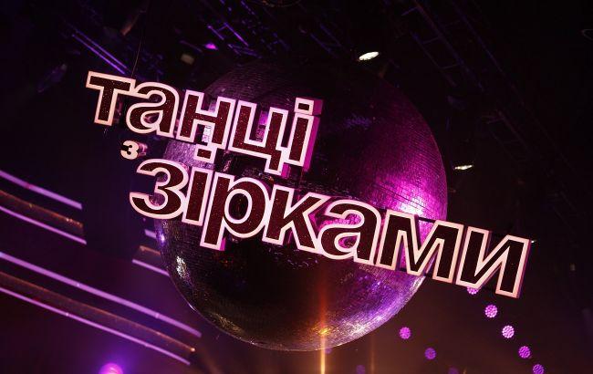 Танці з зірками 2020: українців чекає найдраматичніший і найзагадковіший ефір