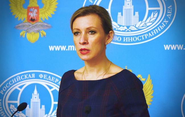 ВМИД предупредили оросте негатива кроссиянам вЧерногории