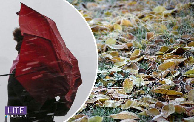 Холодні дні зі снігом, вітром і морозом: в Україну рухається мерзенна погода