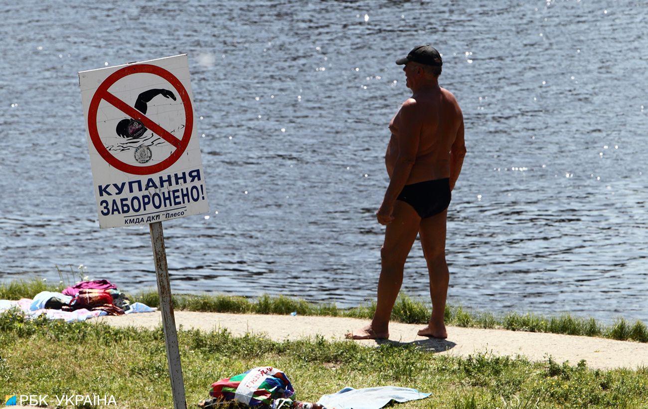 На пляжах Киева не рекомендуют купаться