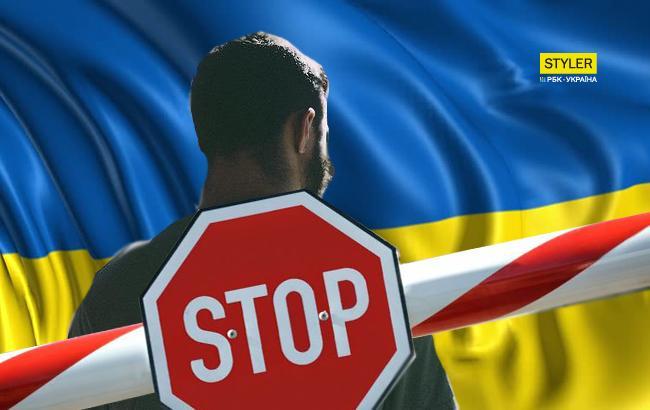 Звезду российских сериалов не пустили в Украину