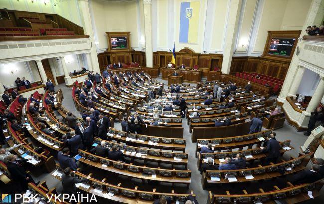 Рада може проголосувати новий закон про столицю до 8 грудня