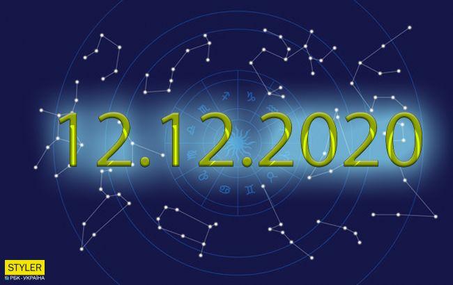 Зеркальная дата 12.12.2020 сулит этим знакам Зодиака роковые перемены
