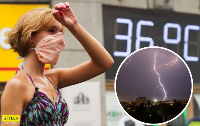 Финал самых горячих градусов: синоптик предупредила о грозовых ливнях и перемене погоды