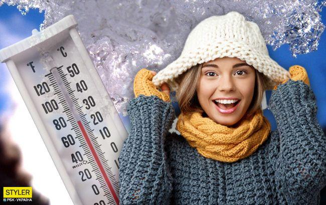 Синоптики кардинально изменили прогноз погоды на зиму в Украине