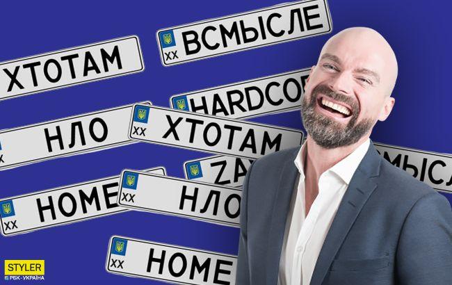 """""""Мажорные"""" автономера: что выбирают украинцы и сколько стоит оригинальность"""