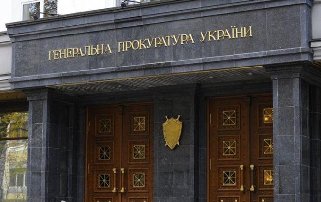 ГПУ задержала участника преступной схемы, созданной экс-главой Гослесагентства