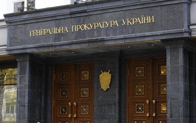 Фото: Генпрокуратура задержала участника схемы экс-главы Гослесагентства