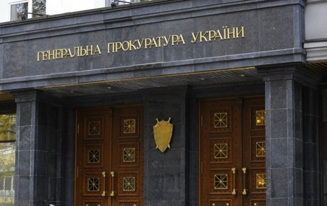 """Фото: три обвинения ГПУ выдвинула сотрудникам """"Беркута"""""""