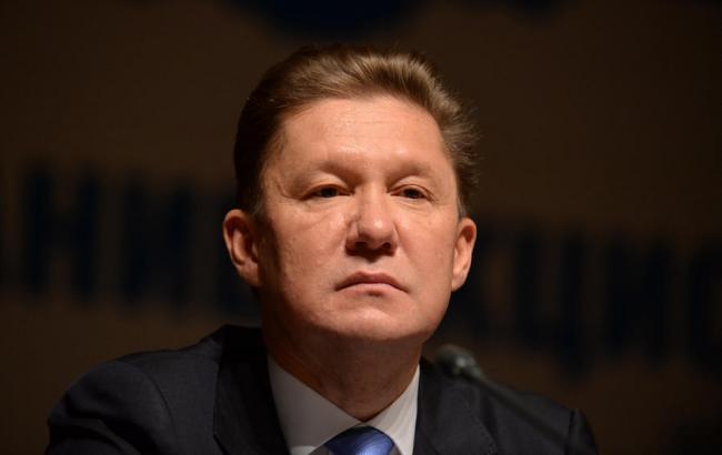 Росія почала постачання газу в Україну