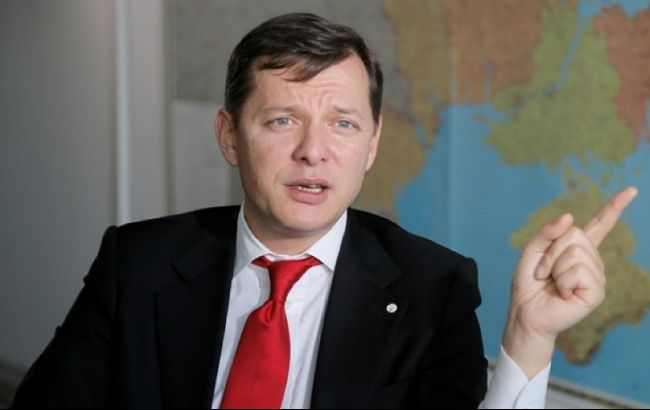 Ляшко заявил, что Порошенко угрожал ему внесением представлений на арест нардепов-радикалов