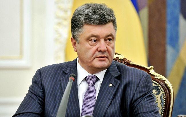 Фото: Петро Порошенко затвердив символи нової служби