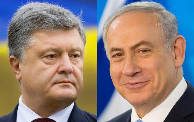 Украина иИзраиль укрепили отношения потелефону