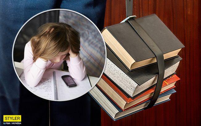 Шкільне ноу-хау: як вирішити проблему з домашніми завданнями