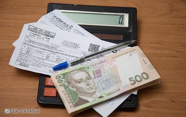 Украинцам готовят неприятный сюрприз с субсидиями: почему выплату льгот могут прекратить