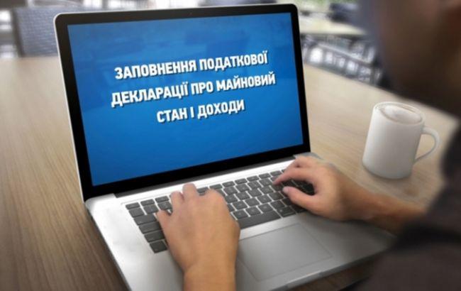 Фото: зафиксирована несвоевременная подача деклараций