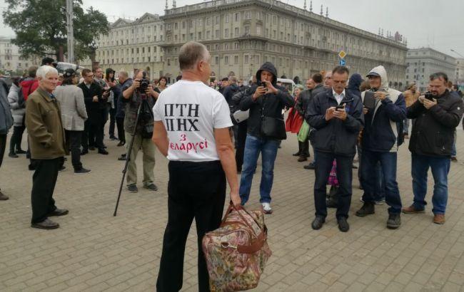 """Фото: протест проти """"Заходу-2017"""" у Мінську (belaruspartisan.org)"""