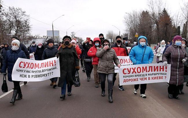 Перекриті траси та акції протесту: як в Україні реагують на підвищення цін на газ