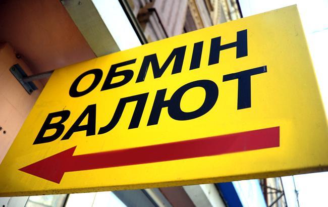 НБУ: Пункты обмена фиксируют рост количества фальшивой валюты